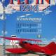 2013-FlyIn-icon-2